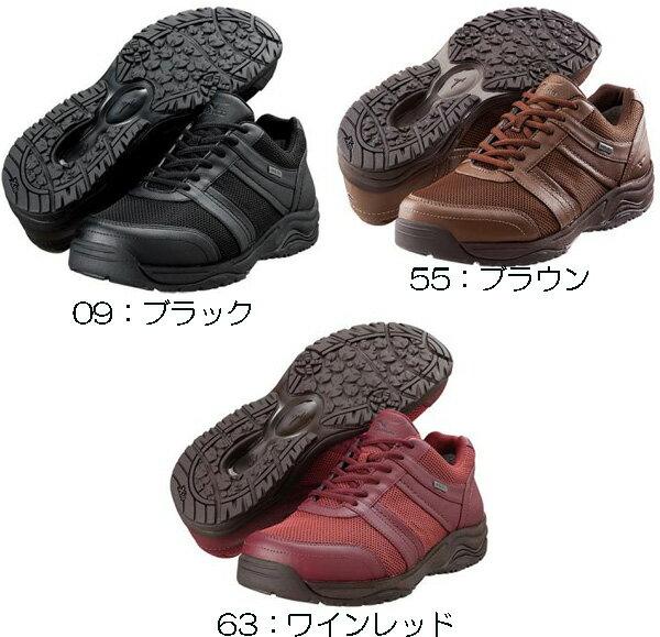 mizuno(ミズノ) OD100GTX V/55(ブラウン)/27.0cm 5KF100ウォーキングシューズ レディース靴 靴 アウトドアスポーツシューズ アウトドアギア