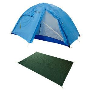 DUNLOP(ダンロップ) VL17グランドシートセット VL17GSsetアウトドアギア 登山1 登山用テント タープ 一人用(1人用) おうちキャンプ ベランピング