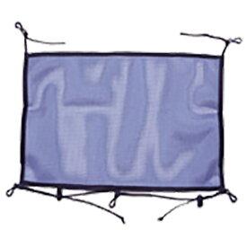Ripen(ライペン アライテント) ギアハンモック 0571000アウトドアギア テントオプション タープ テントアクセサリー ブルー おうちキャンプ ベランピング