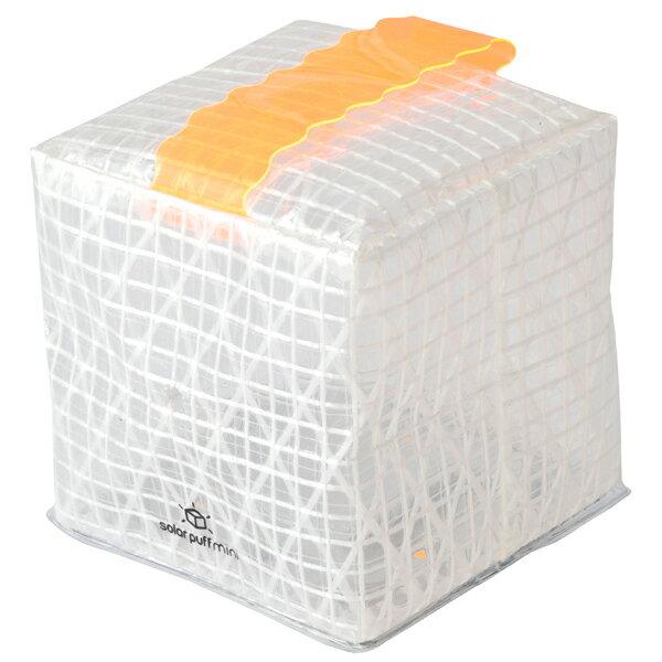 solar puff(ソーラーパフ) ソーラーパフミニクールブライト/オレンジベルト 24015オレンジ ランタン ランタン ライト ランタン電池 アウトドアギア