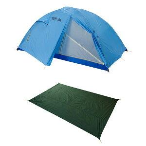 DUNLOP(ダンロップ) VL26Tグランドシートセット VL26TGSsetアウトドアギア 登山2 登山用テント タープ 二人用(2人用) おうちキャンプ ベランピング