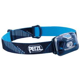 PETZL(ペツル) ティキナ ブルー E091DA02アウトドアギア LEDタイプ ランタン ヘッドライト ブルー おうちキャンプ ベランピング