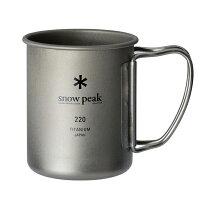 snowpeak(スノーピーク)チタンシングルマグ220MG-141カップキャンプ用食器アウトドアテーブルウェアテーブルウェア(カップ)アウトドアギア