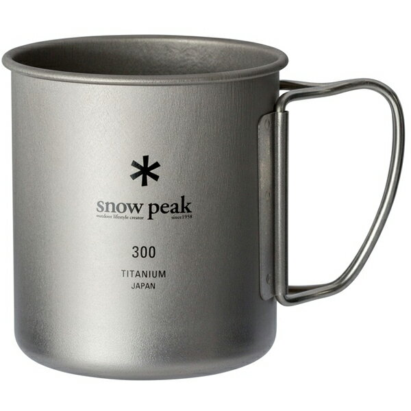 納期:2018年04月中旬snow peak(スノーピーク) チタンシングルマグ 300 MG-142カップ キャンプ用食器 アウトドア テーブルウェア テーブルウェア(カップ) アウトドアギア