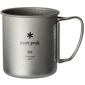 snow peak(スノーピーク) チタンシングルマグ 300 MG-142カップ キャンプ用食器 アウトドア テーブルウェア テーブルウェア(カップ) アウトドアギア