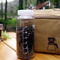 NALGENE(ナルゲン)coffeebeansキャニスター150g(0.5L)91280アウトドアギアコーヒーコーヒー用品お茶お茶用品コーヒープレス