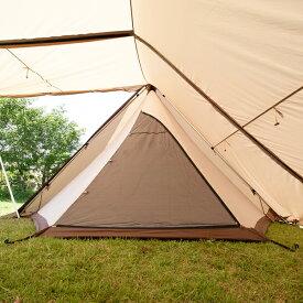 ogawa campal(小川キャンパル) ツインピルツフォークL用フルインナー 3568アウトドアギア インナーテント タープ 四人用(4人用) おうちキャンプ ベランピング