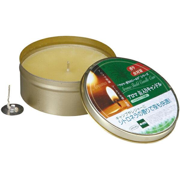 OUTDOOR LOGOS(ロゴス) (虫よけ)アロマ缶入りキャンドル 84660000キャンドル お香 アロマ 防虫用品 防虫用品 アウトドアギア