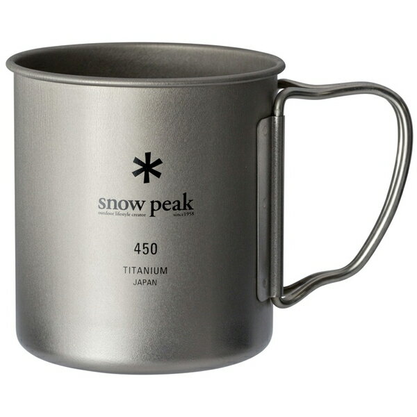 ★エントリーでポイント5倍!snow peak(スノーピーク) チタンシングルマグ 450 MG-143カップ キャンプ用食器 アウトドア テーブルウェア テーブルウェア(カップ) アウトドアギア