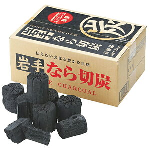 岩手木炭協会 岩手切炭(GI)3kg なら堅一級 256859アウトドアギア 炭 アウトドア 燃料 おうちキャンプ ベランピング