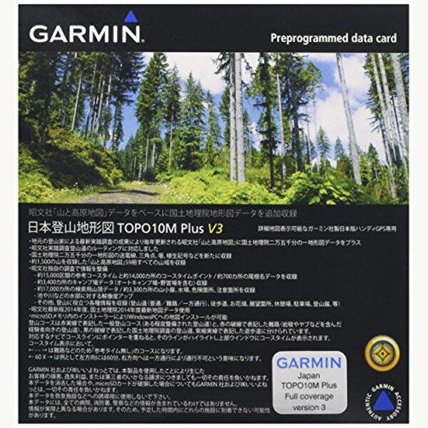 GARMIN(ガーミン) 日本登山地形図(TOPO10M PlusV3)/microSD版 1120902GPS 精密機器類 アウトドア GPS用マップデーター GPS用マップデーター アウトドアギア