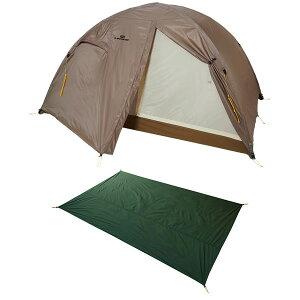 DUNLOP(ダンロップ) VS22グランドシートセット VS22GSsetアウトドアギア 登山2 登山用テント タープ 二人用(2人用) おうちキャンプ ベランピング