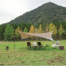 UNIFLAME(ユニフレーム) REVOタープ2(L)TAN 681886アウトドアギア ヘキサ・ウイング型タープ テント ブラウン おうちキャンプ ベランピング