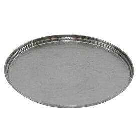 EVERNEW(エバニュー) マルチディッシュ EBY280アウトドアギア テーブルウェア(プレート) テーブルウェア アウトドア キャンプ用食器 皿