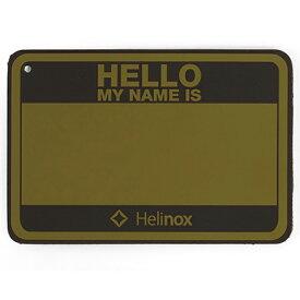 Helinox Home(ヘリノックス ホーム) Hello my name isパッチ/コヨーテ 19759017アウトドアギア ファニチャー用アクセサリー テーブル レジャーシート イス おうちキャンプ