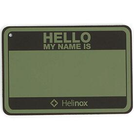 Helinox Home(ヘリノックス ホーム) Hello my name isパッチ/フォリッジ 19759017アウトドアギア ファニチャー用アクセサリー テーブル レジャーシート イス グリーン おうちキャンプ ベランピング