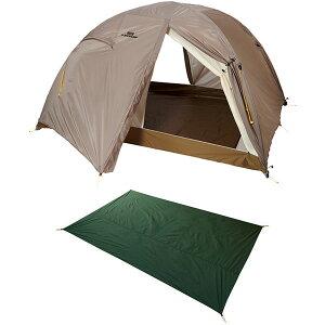 納期:2021年06月上旬DUNLOP(ダンロップ) VS22Aグランドシートセット VS22AGSsetアウトドアギア 登山2 登山用テント タープ 二人用(2人用) おうちキャンプ ベランピング