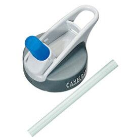 CAMELBAK(キャメルバック) CM.エディキッズボトルキャップ/BL 1821785アウトドアギア 水筒・ボトル用アクセサリーパーツ 水筒 マグボトル ブルー 子供用