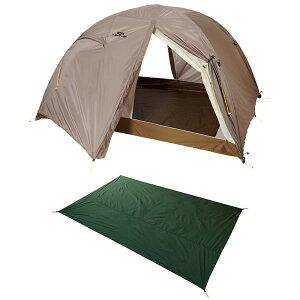 DUNLOP(ダンロップ) VS22TAグランドシートセット VS22TAGSsetアウトドアギア 登山2 登山用テント タープ おうちキャンプ ベランピング