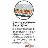 thermarest(サーマレスト)ライトソル/シルバー/レモン/R30670シルバーマットアウトドア用寝具アウトドアウレタンマットウレタンマットアウトドアギア