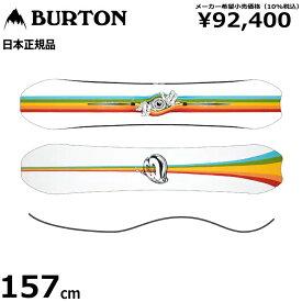 20-21 BURTON DEEP THINKER 157cm バートン ディープシンカー メンズ スノーボード 板単体 キャンバー オールラウンド カービング 日本正規品
