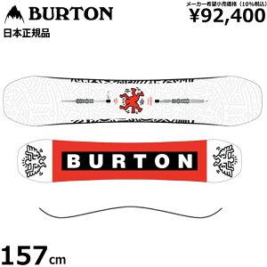 19-20 BURTON FREE THINKER 157cm メンズ スノーボード オールラウンド フリーライド キャンバー ツイン 板 板単体 バートン フリーシンカー ボード 型落ち 旧モデル 日本正規品