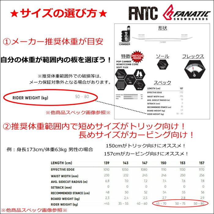 特典あり【早期予約商品】21-22FNTCDCCエフエヌティーシーディーシーシーフリーライドラントリ日本正規品スノーボード板板単体キャンバーパウダーボード2021-2022