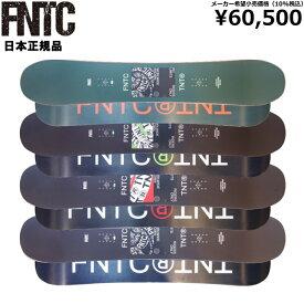 特典あり【早期予約商品】21-22 FNTC TNT R 選べるサイズ エフエヌティーシー ティーエヌティー グラトリ ラントリ フリースタイル 日本正規品 スノーボード 板 板単体 ダブルキャンバー フリースタイルボード 2021-2022 動画あり