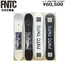 特典あり【早期予約商品】21-22 FNTC TNT C 選べるサイズ エフエヌティーシー ティーエヌティー グラトリ ラントリ フリースタイル 日本正規品 スノーボード 板 板単体 キャンバー フリースタイルボード 2021-2022