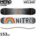 特典あり【早期予約商品】21-22 NITRO OPTISYM JAPAN 153cm メンズ スノーボード スノボー ハイブリッドキャンバー ツイン 板 板単体 …