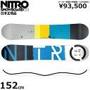 特典あり【早期予約商品】21-22 NITRO TEAM GULLWING 152cm メンズ スノーボード スノボー ダブルキャンバー 板 板単体 新作 ニューモ…