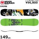 特典あり 20-21 NEVER SUMMER PROTO SLINGER ソール:グリーン ネバーサマー プロトスリンガー 日本正規品 メンズ スノーボード 板 板単…