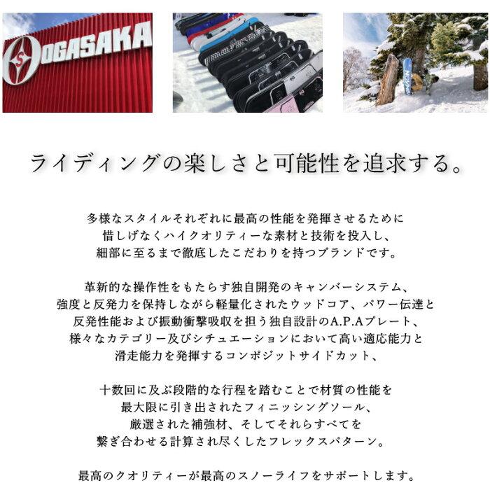特典あり【早期予約商品】21-22NOVEMBERARTISTE152cmノベンバーアーティストキャンバーツイン板板単体新作ニューモデルオールラウンドパークスロープスタイル2021-2022モデル日本正規品