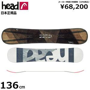 18-19 HEAD ARCHITECT ヘッド アーキテクト レディース スノーボード キャンバー カービング フリーラン ハイブリッドキャンバー 板 板単体 型落ち 旧モデル 日本正規品 136cm