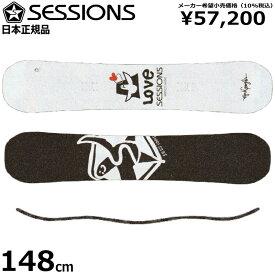 20-21 SESSIONS ADDICT GONZ セッションズ アディクトゴンズ グラトリ パーク オールラウンド 日本正規品 メンズ スノーボード 板 板単体 ダブルキャンバー 148cm