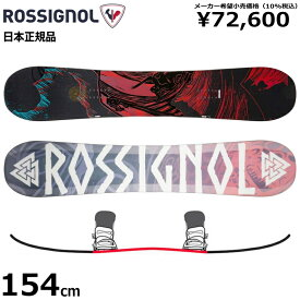 ★[154cm]19 ROSSIGNOL ANGUS メンズ スノーボード 板 ハイブリッドキャンバー 型落ち 旧モデル ロシニョール アンガス 日本正規品 板単体