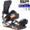 【早期予約商品】21-22 SP UNITED MOUTAIN カラー:BLACK Mサイズ スノーボード バインディング 着脱カンタン ビンディング メンズ エス…