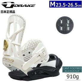 Mサイズ 20-21 DRAKE FIFTY LTD カラー:WHITE GOLD ドレイク フィフティー スノーボード ビンディング バインディング 日本正規品[対応ブーツサイズ 23.5cm24cm24.5cm25cm25.5cm26cm26.5cm]