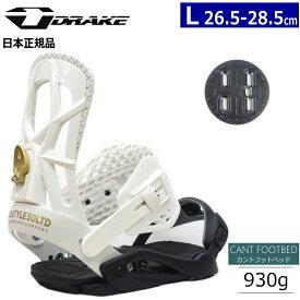 Lサイズ 20-21 DRAKE FIFTY LTD カラー:WHITE GOLD ドレイク フィフティー スノーボード ビンディング バインディング 日本正規品[対応ブーツサイズ 26.5cm27cm27.5cm28cm28.5cm]