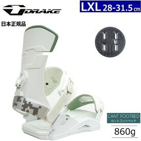 20-21 DRAKE RELOAD カラー:LIGHT GREY/GREEN L/XLサイズ メンズ スノーボード バインディング ビンディング ドレイク リロード 日本正規品 [対応ブーツサイズ 28cm28.5cm29cm29.5cm30cm30.5cm31cm31.5cm]