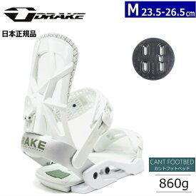 20-21 DRAKE FIFTY カラー:LIGHT GREY Mサイズ メンズ スノーボード バインディング ビンディング ドレイク フィフティー 日本正規品 [対応ブーツサイズ 23.5cm24cm24.5cm25cm25.5cm26cm26.5cm]