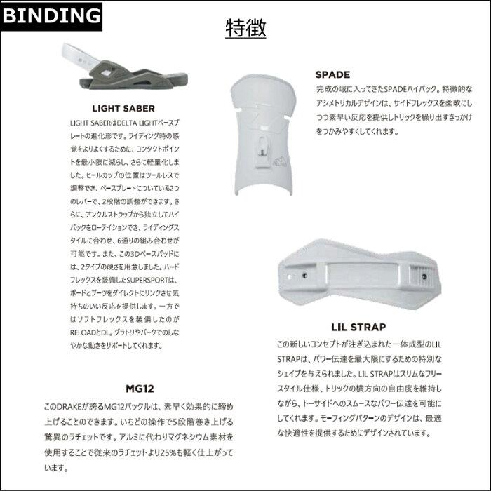 20-21DRAKERELOADカラー:BLACKL/XLサイズメンズスノーボードバインディングビンディングドレイクリロード日本正規品