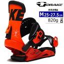 【早期予約商品】21-22 DRAKE RELOAD LTD カラー:NEON ORANGE MLサイズ メンズ スノーボード バインディング ビンディング ドレイク リ…