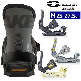 【早期予約商品】21-22 DRAKE RELOAD MLサイズ メンズ スノーボード バインディング ビンディング ドレイク リロード 日本正規品 [対応ブーツサイズ 25cm25.5cm26cm26.5cm27cm27.5cm]