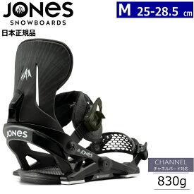 20-21 JONES MERCURY BINDING サーフシリーズ カラー:BLACK Mサイズ スノーボード バインディング ジョーンズ マーキュリー ナウ ビンディング 型落ち 旧モデル 日本正規品 [対応ブーツサイズ 25cm25.5cm26cm26.5cm27cm27.5cm28cm28.5cm]