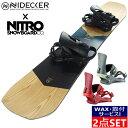 20-21 NIDECKER ESCAPE + 20-21 NITRO RAMBLER メンズ スノーボード 板 キャンバー ビンディング バインディング 2点セット スノボー …