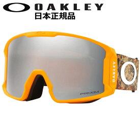 ◆21 OAKLEY LINE MINER XL カラー:KAZU SIG KAMIKAZU DERMA ORANGE レンズ:PRIZM BLACK IRIDIUM オークリー ゴーグル ラインマイナー プリズム 偏光レンズ 日本正規品