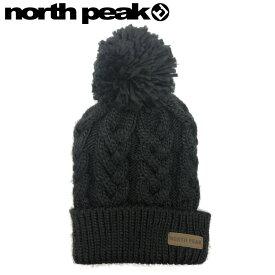 ■[FREEサイズ] northpeak NP-9286 BEANIE カラー:BK ノースピーク ニット帽 スキー スノーボード ビーニー ポンポン付 スノボアクセサリー 防寒 帽子 メンズ レディース ファッション ユニセックス 型落ち 旧モデル