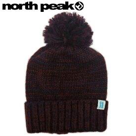 ■[FREEサイズ] northpeak NP-9364 BEANIE カラー:PU ノースピーク ニット帽 スキー スノーボード ビーニー ポンポン付 スノボアクセサリー 防寒 帽子 メンズ レディース ファッション ユニセックス 型落ち 旧モデル
