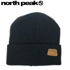 ■[FREEサイズ] northpeak NP-9379 BEANIE カラー:NV ノースピーク ニット帽 スキー スノーボード ビーニー スノボアクセサリー 防寒 帽子 メンズ レディース ファッション ユニセックス 型落ち 旧モデル